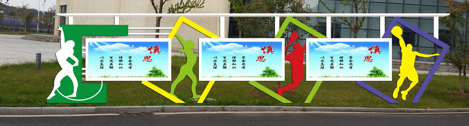 宁夏公交候车亭